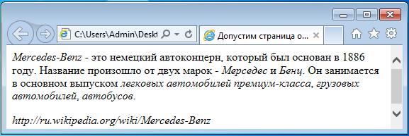 5# HTML. Форматирование текста